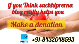 donation for sachhiprerna