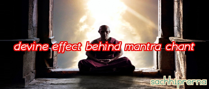 mantra chant effect