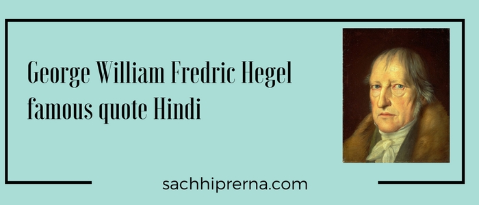 George William Fredric Hegel