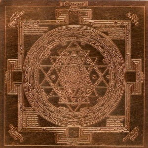 shree yantra tratak in hindi