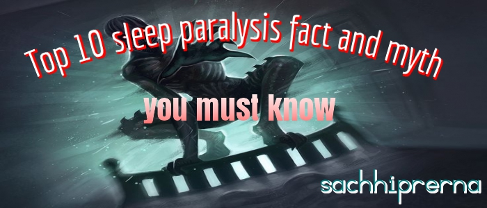 sleep paralysis amazing fact