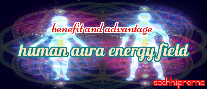 human aura energy field