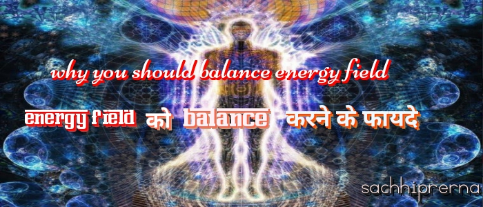 benefit of balancing energy field