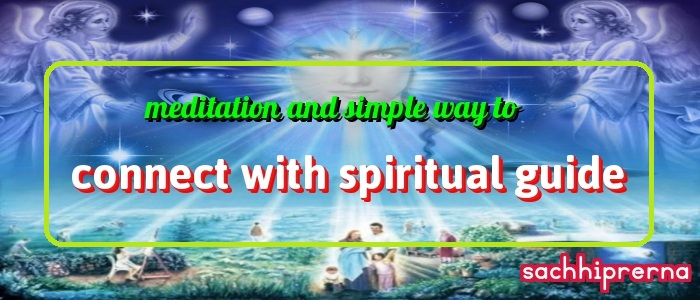 connect with spiritual guide
