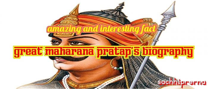 fact about maharana pratap