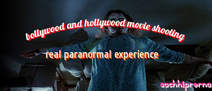 real paranormal experience