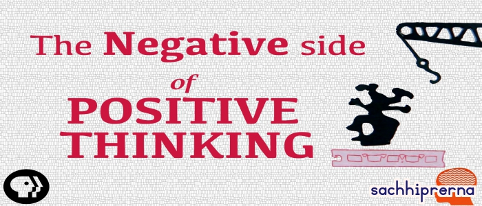 learn from negative thoughts