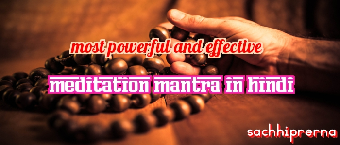 mystical meditation mantra