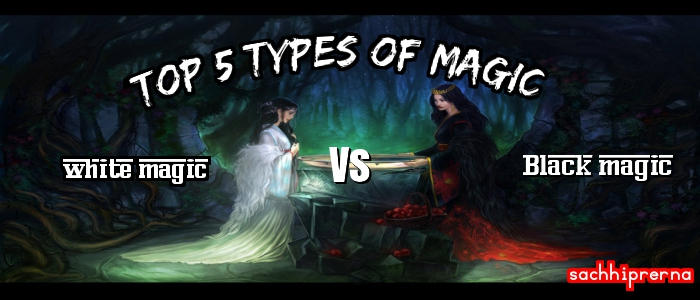 types of magic