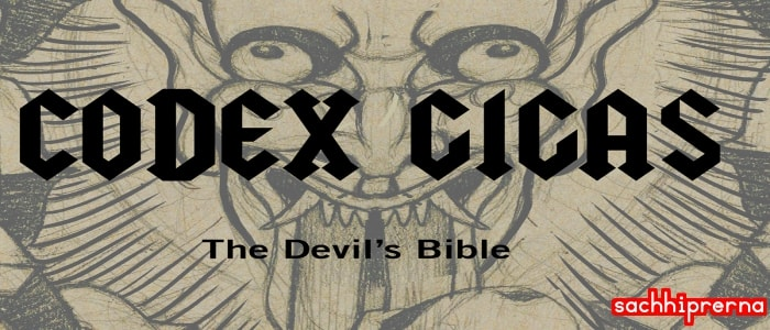 devils bible fact and mystery in hindi