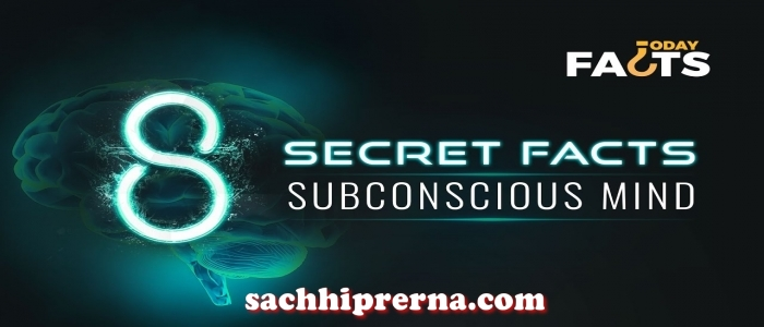 subconscious mind amazing fact