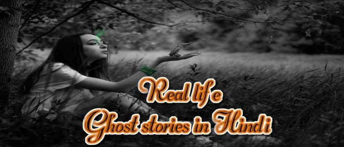 ghost stories hindi